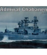 trumpeter-04531-admiral-chabanenko-russian-udaloy-ii-class-destroyer